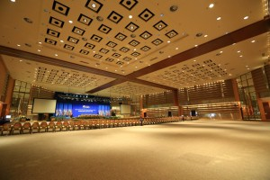 BFA International Conference Center in Boao