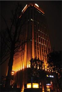 Xizi UHC Building